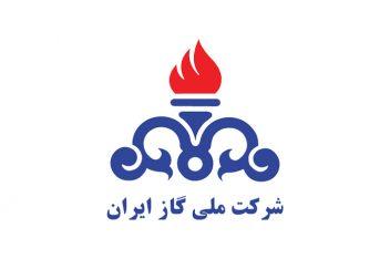 نصب درب ضد حریق در شرکت ملی گاز ایران