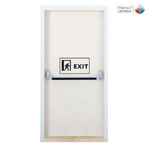 درب ضد حریق با دستگیره اهرمی