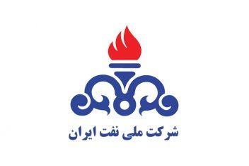 پروژه نصب درب ضد حریق در شرکت ملی نفت ایران